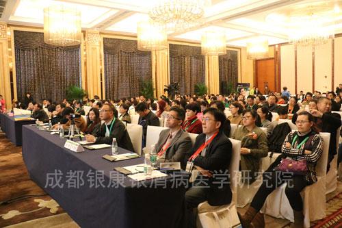 第十一届皮肤科医师年会在蓉举行 成都银康疗法亮相成焦点