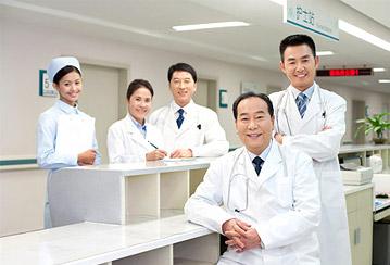 健康周报:如何找到一家值得信赖的银屑病医院